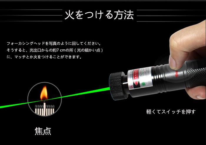 緑色レーザーポインター保護メガネ、安全鍵つき