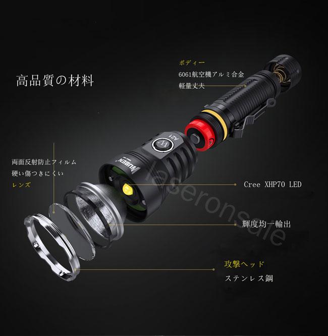 懐中電灯 led 防水
