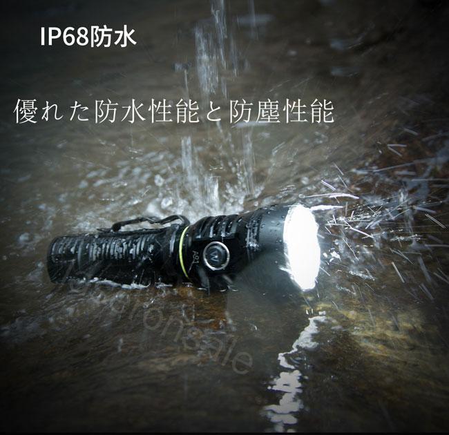 WUBEN A21懐中電灯