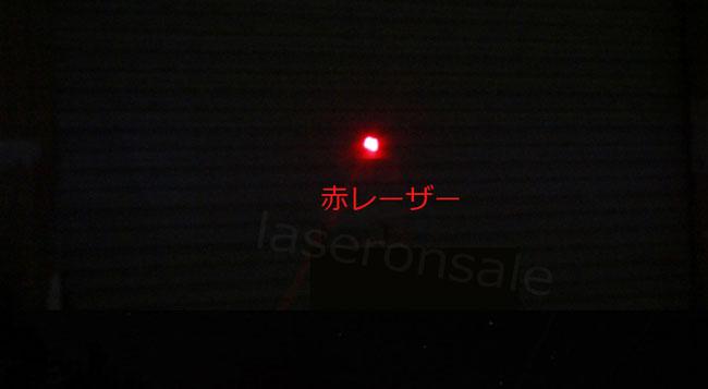 ライト付きレーザーポインター