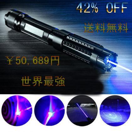 超高出力 5in1 満天星 レーザーポインター 青 強 30000mw 焦点調整可能 世界最強 ledライト機能搭載 445nm