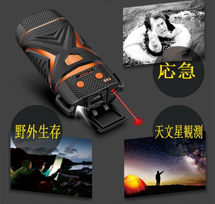 レーザーモバイルバッテリー 2in1