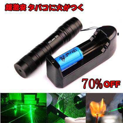 3000mW レーザーポインター 超高出力 グリーンレーザー懐中電灯 3W超強力 フォーカス調整可能