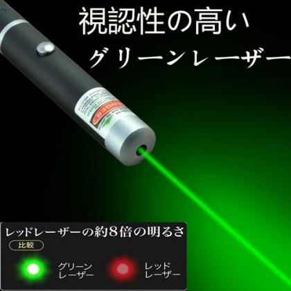 超激安200mw绿レーザーポインタービッグ割引26%OFF超安価