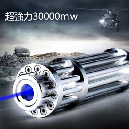 超高出力30000mwブルーレーザーポインター